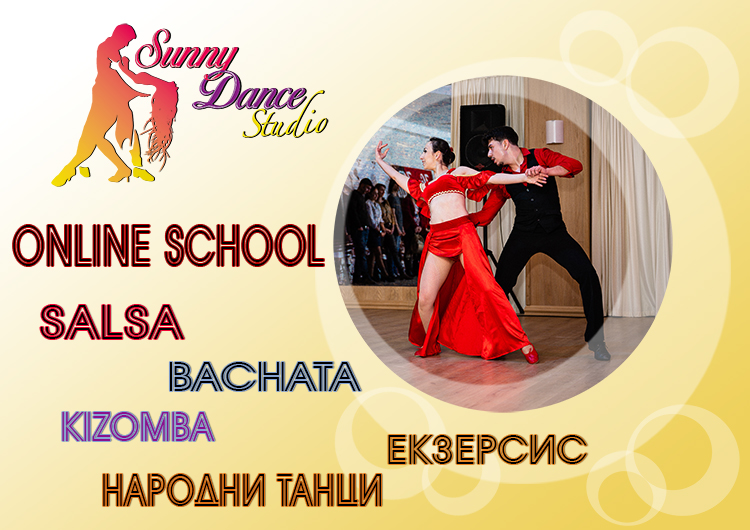 Online School by Sunny Dance Studio